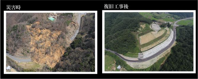 県道いわき石川線公共災害復旧工事(上釜戸工区)  いわき市