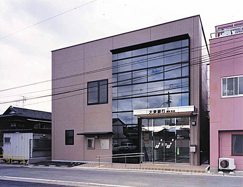 大東銀行 湯本支店 いわき市