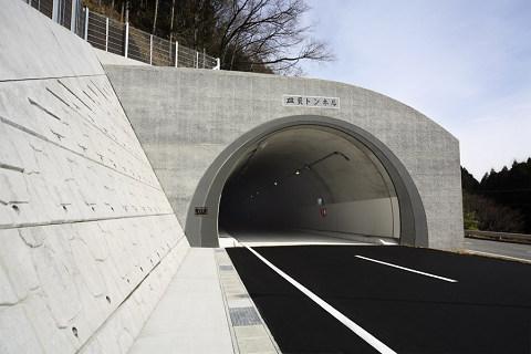 皿貝トンネル いわき市