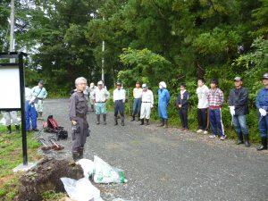 湯長谷藩館跡の清掃