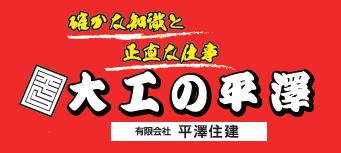 icon_hirasawa