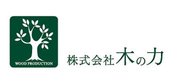 icon_kinochikara