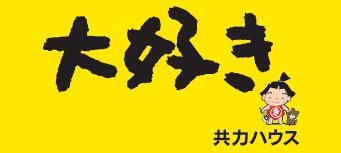 icon_kyoryoku