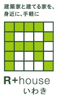 rhouse_logo