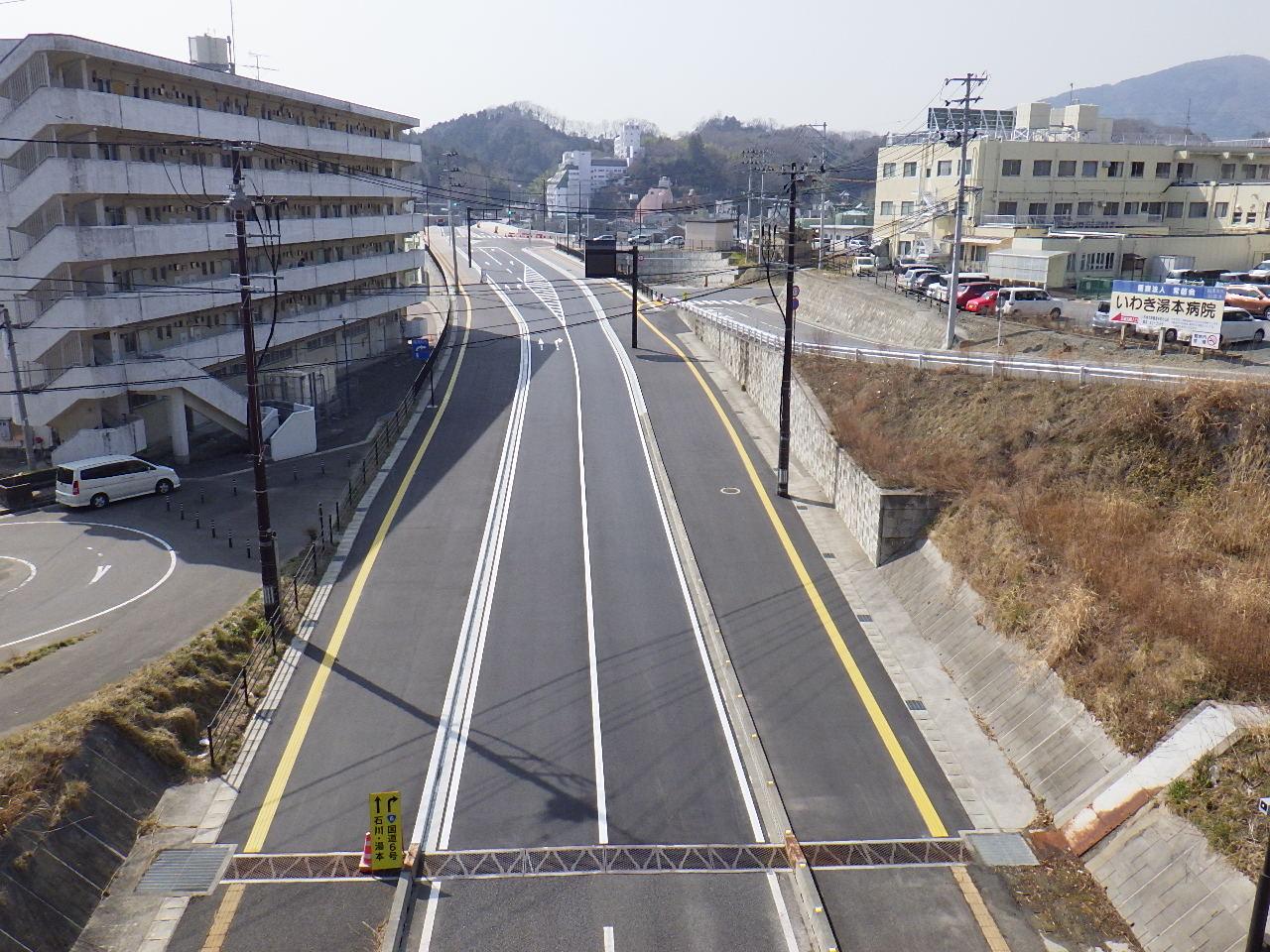 三函台山線 街路工事(舗装)  いわき市
