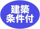 joukentsuki-logo