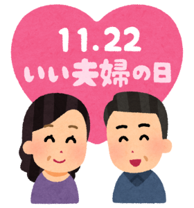 iifufunohi_1122_middle