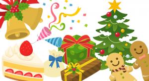 christmas_illust_2-650x355