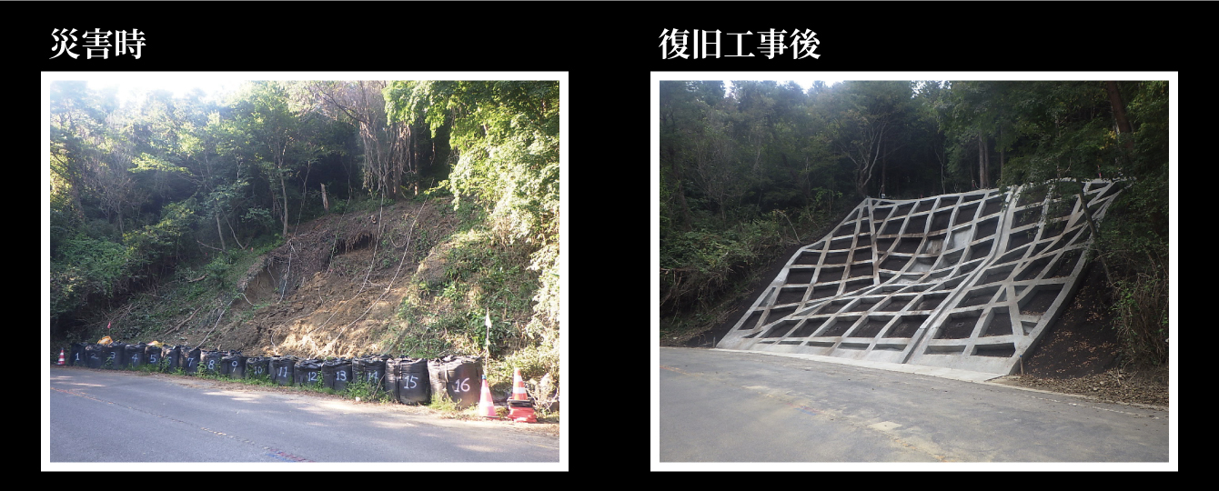 県道湯の岳別所線公共災害復旧工事